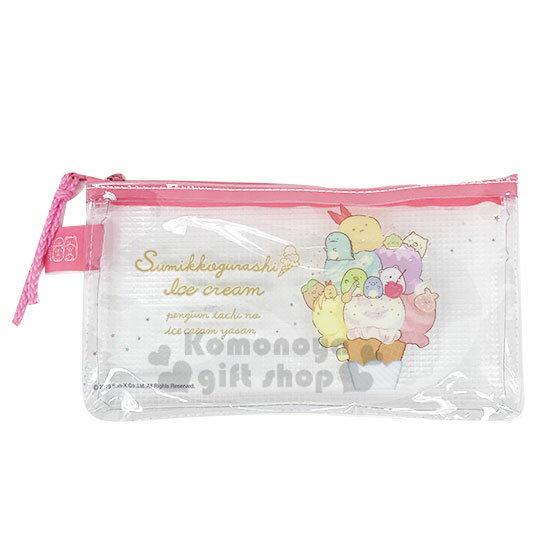 〔小禮堂〕角落生物 防水網狀扁平拉鍊筆袋《粉白.冰淇淋》收納包.化妝包.鉛筆盒
