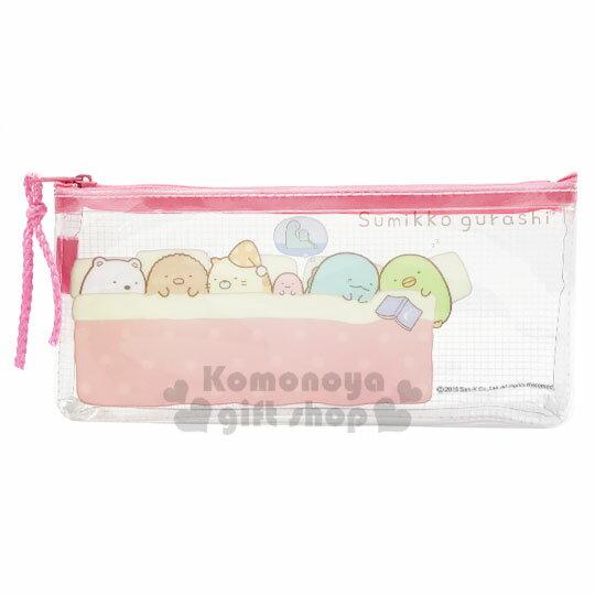〔小禮堂〕角落生物 防水網狀扁平拉鍊筆袋《粉白.睡覺》收納包.化妝包.鉛筆盒 0