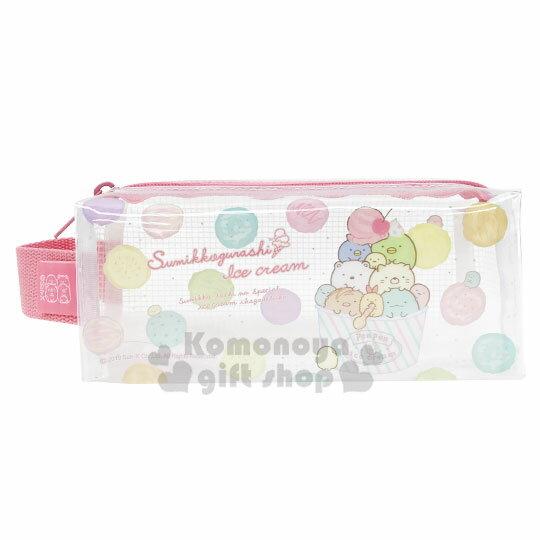 〔小禮堂〕角落生物 防水網狀拉鍊筆袋《粉白.冰淇淋》收納包.化妝包.鉛筆盒 0