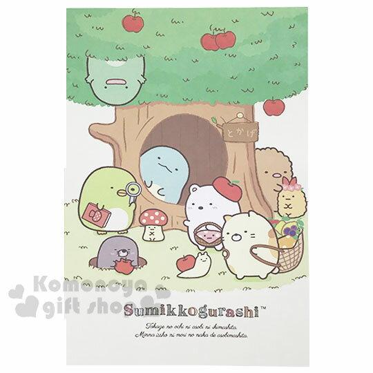 〔小禮堂]角落生物 膠裝空白頁筆記本《32K.米綠.蘋果樹》手札.日記本.記事本