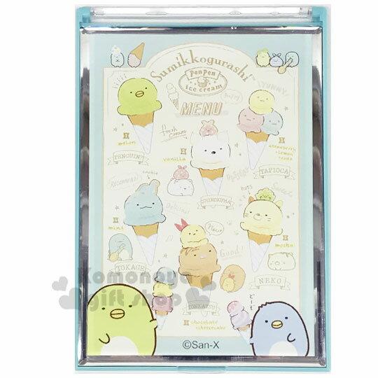 〔小禮堂〕角落生物 長方形塑膠折疊鏡《米綠.冰淇淋》立鏡.折鏡.桌鏡 0
