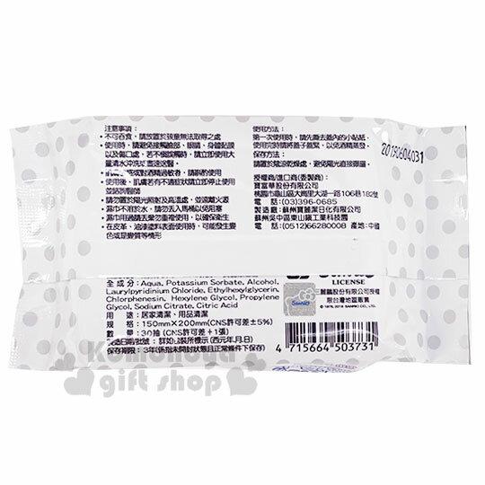 〔小禮堂〕Hello Kitty 30抽附蓋酒精濕紙巾包《藍白.摸嘴》柔濕巾.清潔用品 2