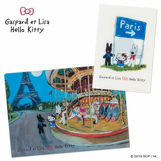 〔小禮堂〕Hello Kitty x 麗莎與卡斯柏 日製L型文件夾組《2入.藍白.巴黎》L夾.資料夾