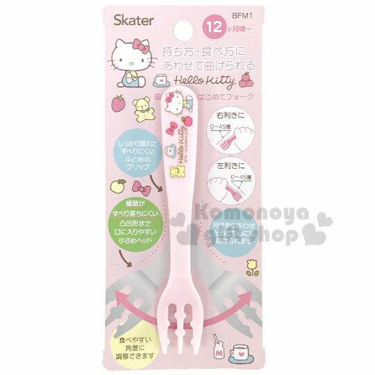 〔小禮堂〕Hello Kitty 兒童塑膠叉子《淡粉.側坐》嬰幼兒食器.兒童餐具 0