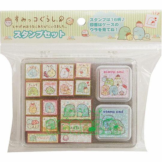 〔小禮堂〕角落生物 盒裝橡皮印章組《綠.直紋》印泥.玩具章.橡皮章 1