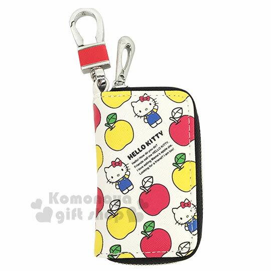 〔小禮堂〕Hello Kitty 皮質拉鍊鑰匙包《白紅黃.蘋果》掛飾.零錢包.搖控包