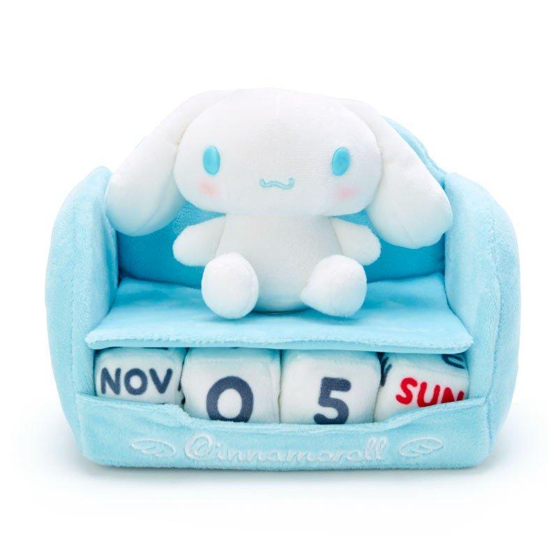 【領券折$30】小禮堂 大耳狗 絨毛玩偶娃娃沙發造型萬年曆《藍白》月曆.日曆.桌曆
