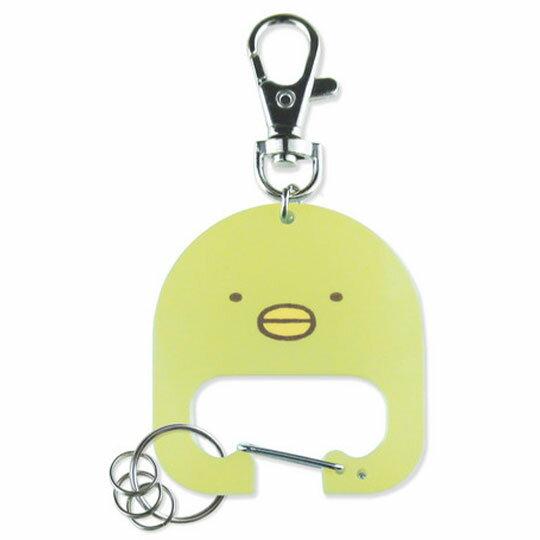 【領券折$30】小禮堂 角落生物 企鵝 造型簍空壓克力鑰匙圈《綠.全身》掛飾.吊飾.鎖圈
