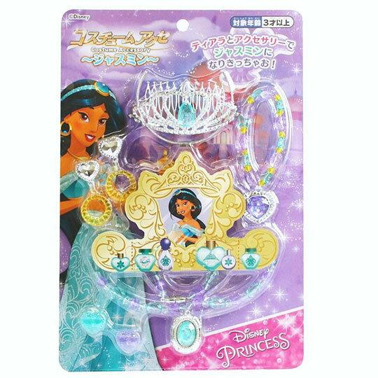 小禮堂 迪士尼 阿拉丁 茉莉公主 皇冠項鍊首飾玩具組《綠紫銀.泡殼裝》化妝玩具.兒童玩具
