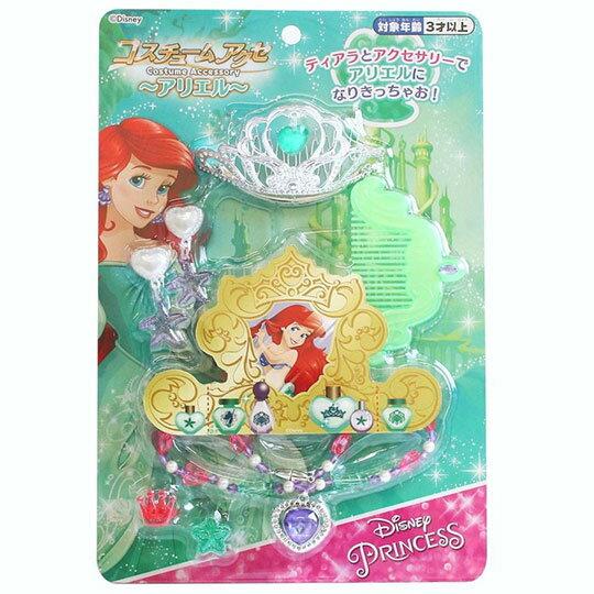 小禮堂 迪士尼 小美人魚 皇冠項鍊首飾玩具組《綠銀.泡殼裝》化妝玩具.兒童玩具