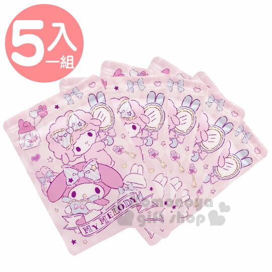 【領券折$30】小禮堂 美樂蒂 透明方形夾鏈袋組《5入.粉.綿羊》糖果袋.密封袋