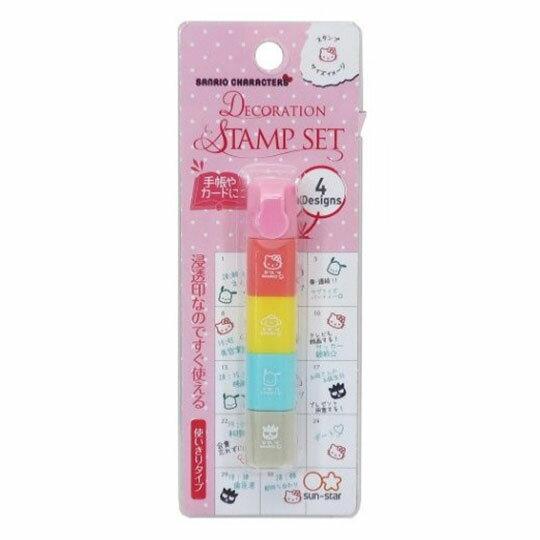 〔小禮堂〕Sanrio大集合 迷你方形四層連續印章《粉黃.大臉》玩具章.手帳印章