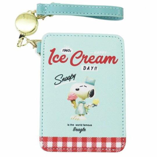 小禮堂 史努比 皮質易拉扣伸縮票卡夾《綠紅.冰淇淋》車票夾.證件夾.卡套