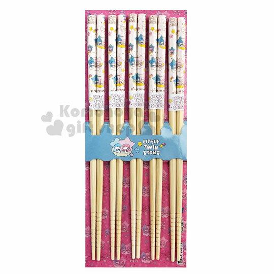 〔小禮堂〕雙子星 天然木筷子組《5入.粉白.星星帽》22.5cm.竹筷.環保筷