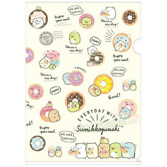 【領券折$30】小禮堂 角落生物 日製L型文件夾《A4.黃.甜甜圈》L夾.資料夾.檔案夾