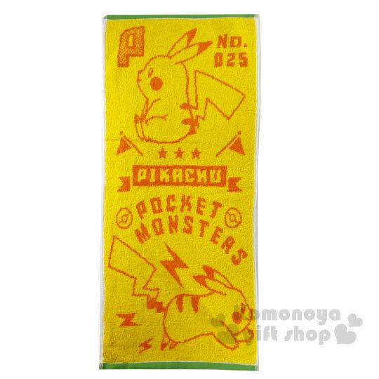 〔小禮堂〕神奇寶貝Pokémon皮卡丘 純棉無捻紗長毛巾《黃橘.側坐》34x76cm.長巾 0