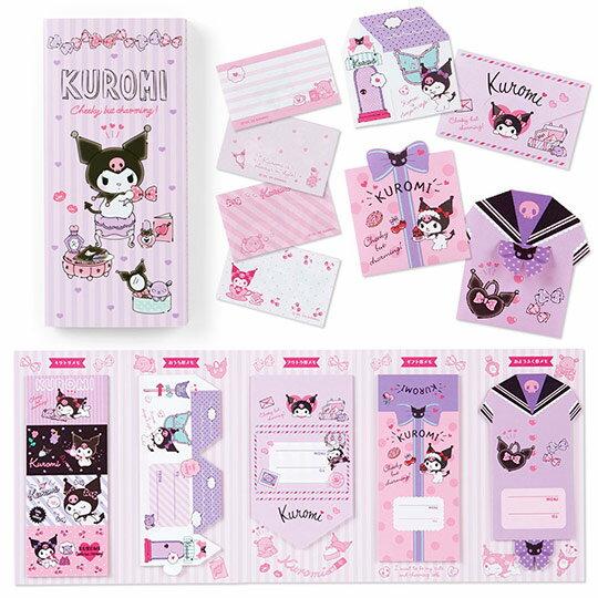 〔小禮堂〕酷洛米 日製方形多折信紙本《紫.化妝品》留言卡片.便條紙 0