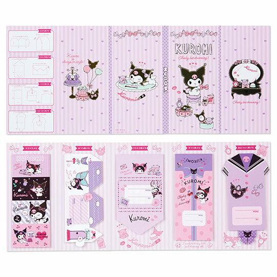 〔小禮堂〕酷洛米 日製方形多折信紙本《紫.化妝品》留言卡片.便條紙 2
