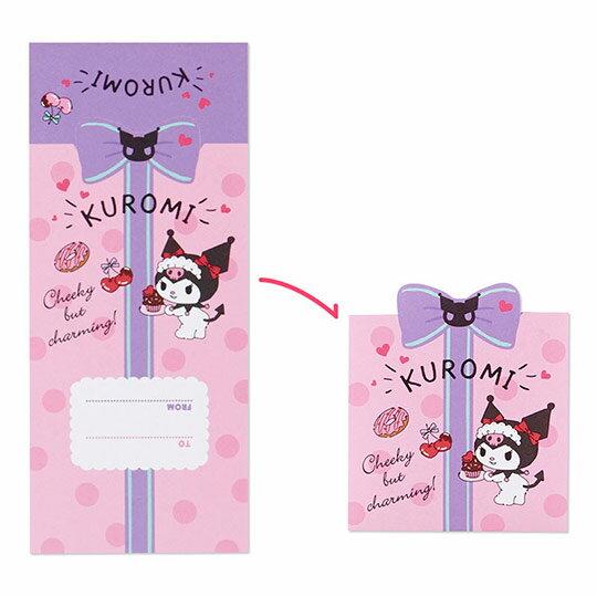 〔小禮堂〕酷洛米 日製方形多折信紙本《紫.化妝品》留言卡片.便條紙 6