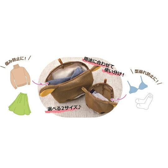 〔小禮堂〕 角落生物 恐龍全身造型圓筒網狀洗衣袋《藍》洗衣網袋.收納袋 1