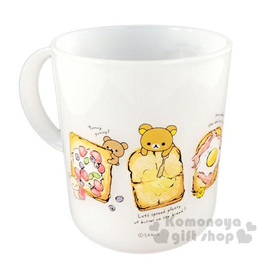 〔小禮堂〕懶懶熊 拉拉熊 日製單耳塑膠小水杯《白棕.吐司》240ml.漱口杯.塑膠杯 1