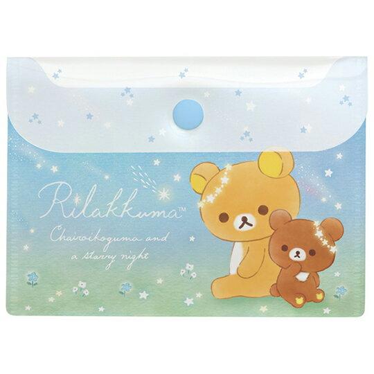 〔小禮堂〕懶懶熊 拉拉熊 日製攜帶式紙肥皂附收納夾《50入.藍棕》皂紙.紙香皂 0