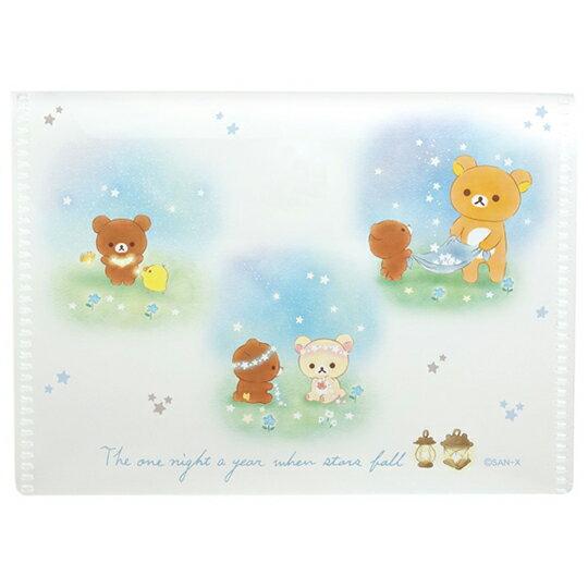 〔小禮堂〕懶懶熊 拉拉熊 日製攜帶式紙肥皂附收納夾《50入.藍棕》皂紙.紙香皂 1