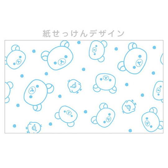 〔小禮堂〕懶懶熊 拉拉熊 日製攜帶式紙肥皂附收納夾《50入.藍棕》皂紙.紙香皂 2