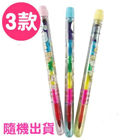 小禮堂 角落生物 免削彩虹筆 彩繪筆 塗鴨筆 色鉛筆 蠟筆 (3款隨機)