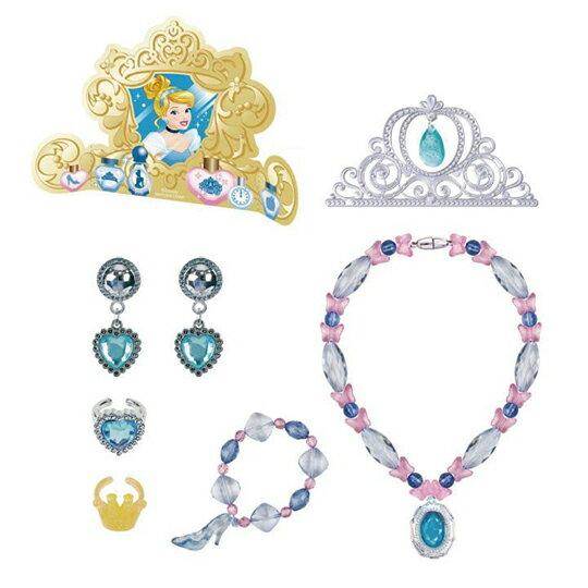 小禮堂 迪士尼 仙杜瑞拉 皇冠玩具組 首飾玩具 化妝玩具 兒童玩具 (藍 大臉)