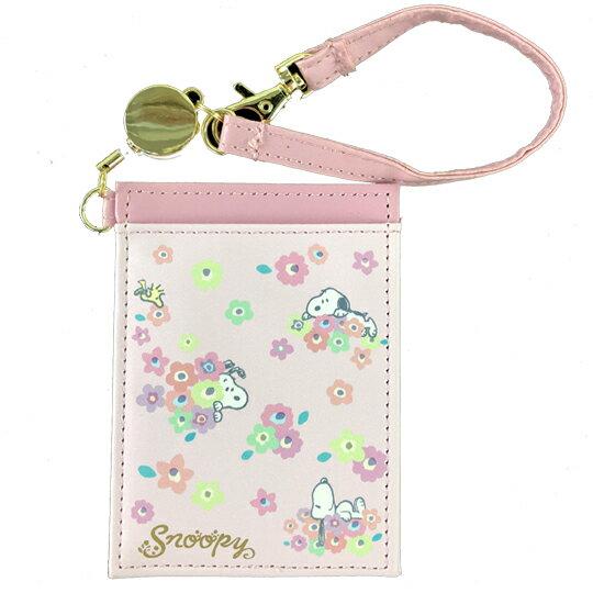 小禮堂 史努比 票卡夾 皮質 伸縮易拉扣 證件夾 車票夾 卡套 (粉紫 花朵)