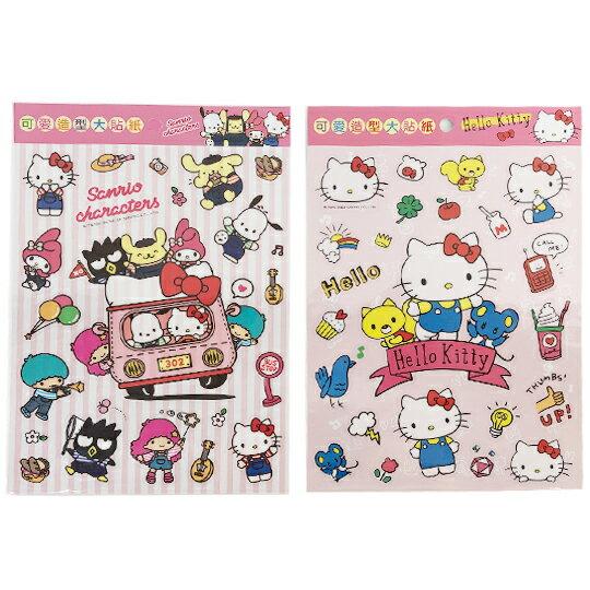 【領券折$30】小禮堂 Sanrio大集合 透明貼紙 造型貼紙 壁貼 裝飾貼紙 (4款隨機)