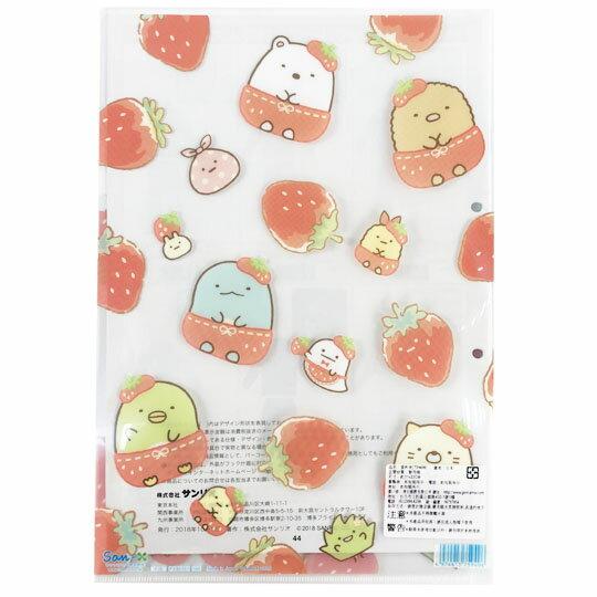 【領券折$30】小禮堂 角落生物 日製 資料夾 A4 文件夾 檔案夾 L夾 (紅 草莓)