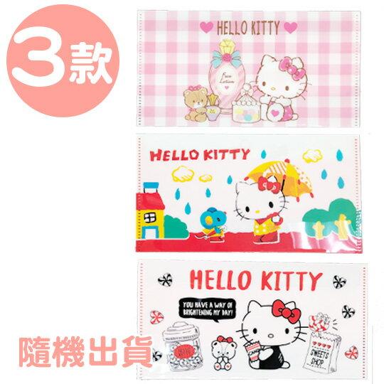 小禮堂 Hello Kitty 橫式塑膠票據收納夾 票據夾 萬用資料袋 (3款隨機)