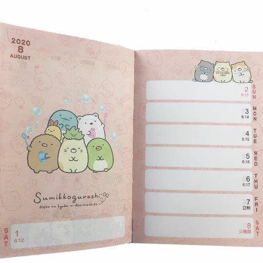 小禮堂 角落生物 2021 迷你跨年行事曆 跨年日誌 手帳 年曆 記事本 (4款隨機) 1