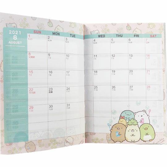 小禮堂 角落生物 2021 迷你跨年行事曆 跨年日誌 手帳 年曆 記事本 (4款隨機) 2