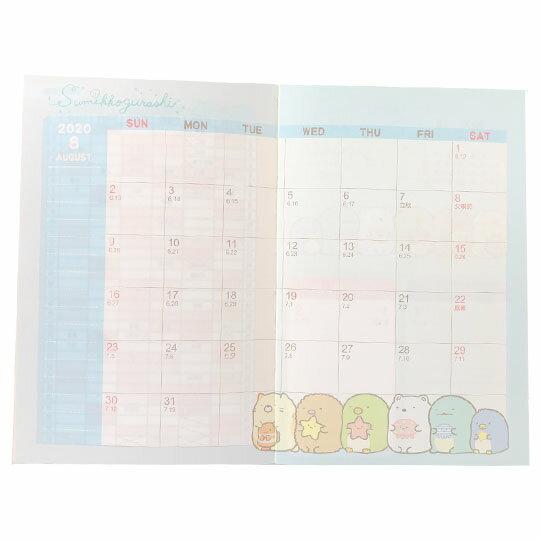 小禮堂 角落生物 2020 32K跨年行事曆 跨年日誌 手帳 年曆 記事本 (3款隨機) 1