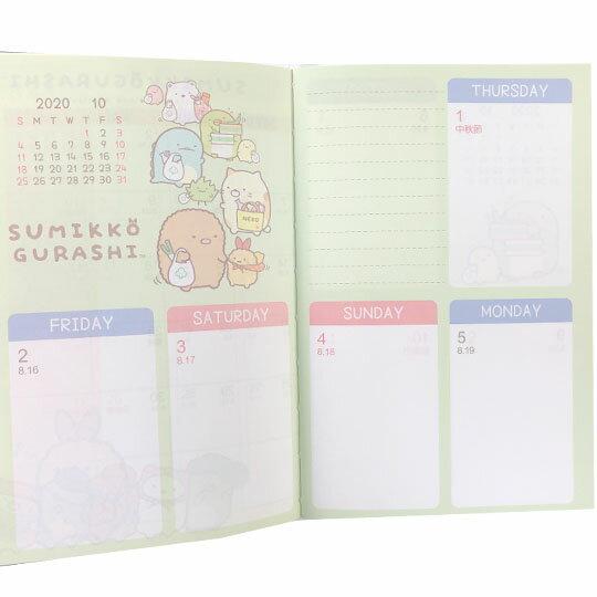 小禮堂 角落生物 2020 32K跨年行事曆 跨年日誌 手帳 年曆 記事本 (3款隨機) 2
