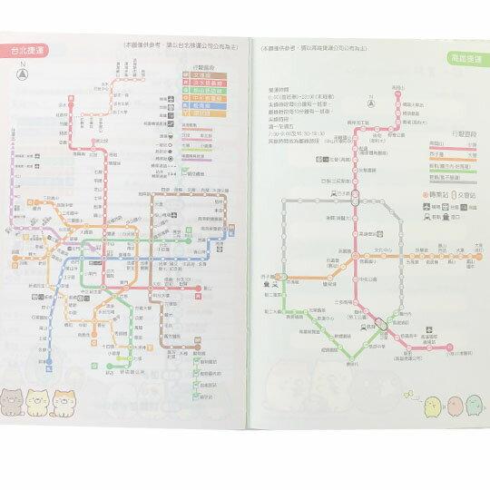 小禮堂 角落生物 2020 32K跨年行事曆 跨年日誌 手帳 年曆 記事本 (3款隨機) 3