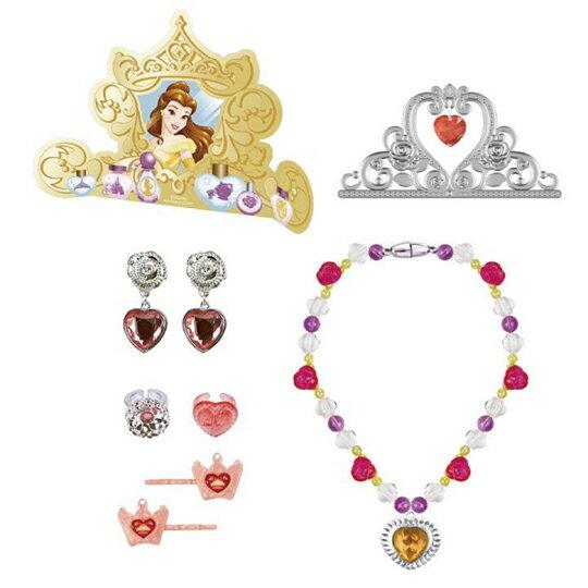 小禮堂 迪士尼 貝兒公主 皇冠項鍊首飾玩具組 化妝玩具 扮家家酒 (黃泡殼裝)