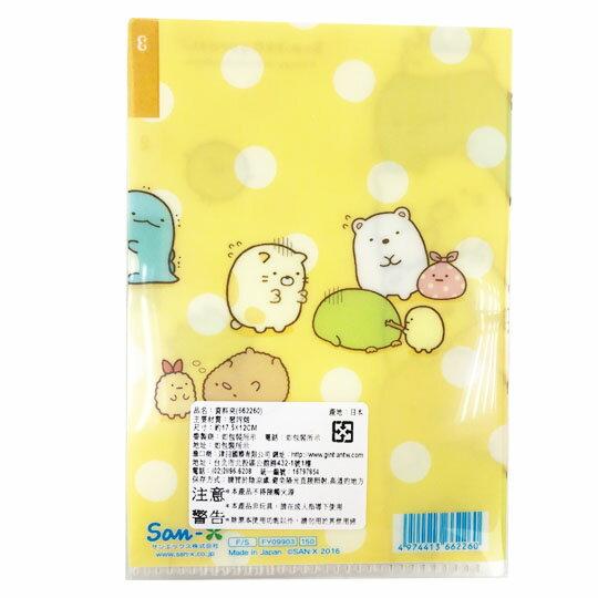 【領券折$30】小禮堂 角落生物 日製 迷你分類文件夾 資料夾 檔案夾 L夾 (黃 點點)