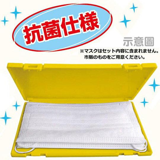 【領券折$30】小禮堂 史努比 日製 攜帶型塑膠口罩盒 隨身口罩盒 口罩夾 口罩套 (黃 巴士)