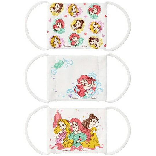 小禮堂 迪士尼 公主 兒童平面布口罩 純棉口罩 平面口罩 (3入 白粉 城堡)
