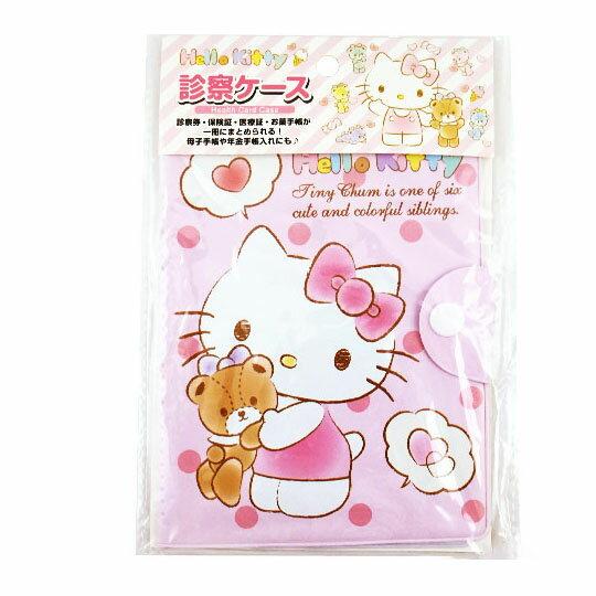 小禮堂 Hello Kitty 直式票據收納本 存摺收納夾 卡片夾 票據夾 銅板小物 (粉 小熊)