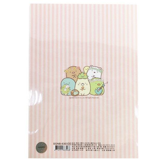 【領券折$30】小禮堂 角落生物 25K膠裝筆記本 空白筆記本 日記本 記事本 (粉 花圈)