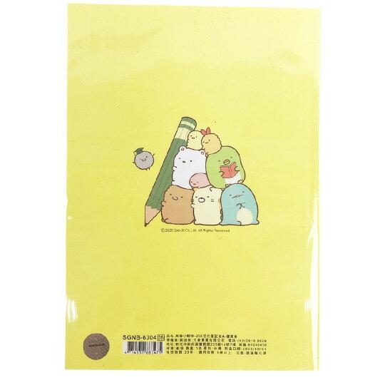 【領券折$30】小禮堂 角落生物 25K膠裝筆記本 空白筆記本 日記本 記事本 (黃 鉛筆)