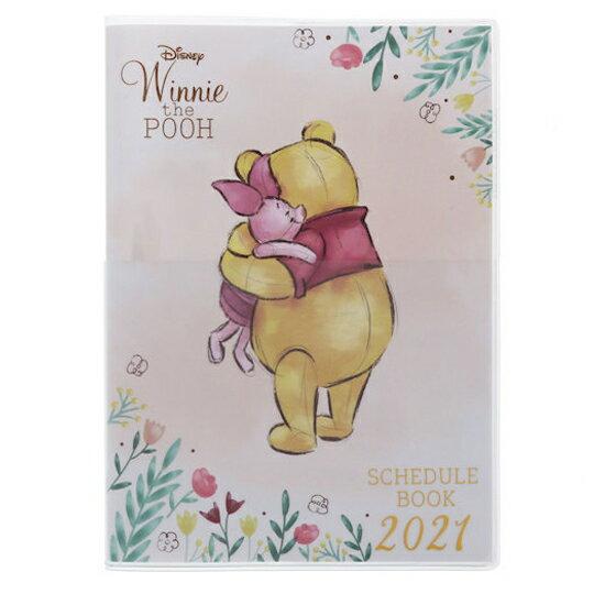 小禮堂 迪士尼 小熊維尼 日製 2021 B6行事曆 媽媽手帳 年曆 記事本 (粉黃 抱抱)