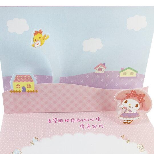 【領券折$30】小禮堂 美樂蒂 橫式生日卡片 祝賀卡 送禮卡 節慶卡 (粉 窗戶)