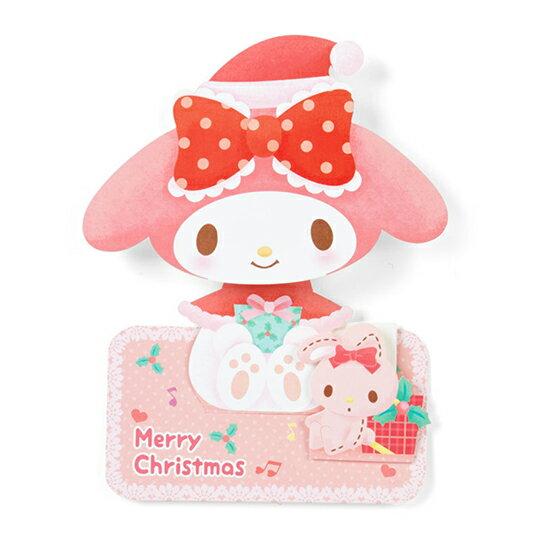 【領券折$30】小禮堂 美樂蒂 可立式造型聖誕卡片 立體卡片 耶誕卡 賀卡 (粉 2020聖誕節)
