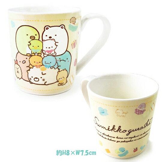 小禮堂 角落生物 陶瓷馬克杯 附方巾 咖啡杯 茶杯 手帕 (黃 玩偶)